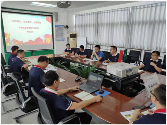 Comrade Li Fei, the second tour group of Huaxin Packaging Party committee, went to Huaxin color printing to say